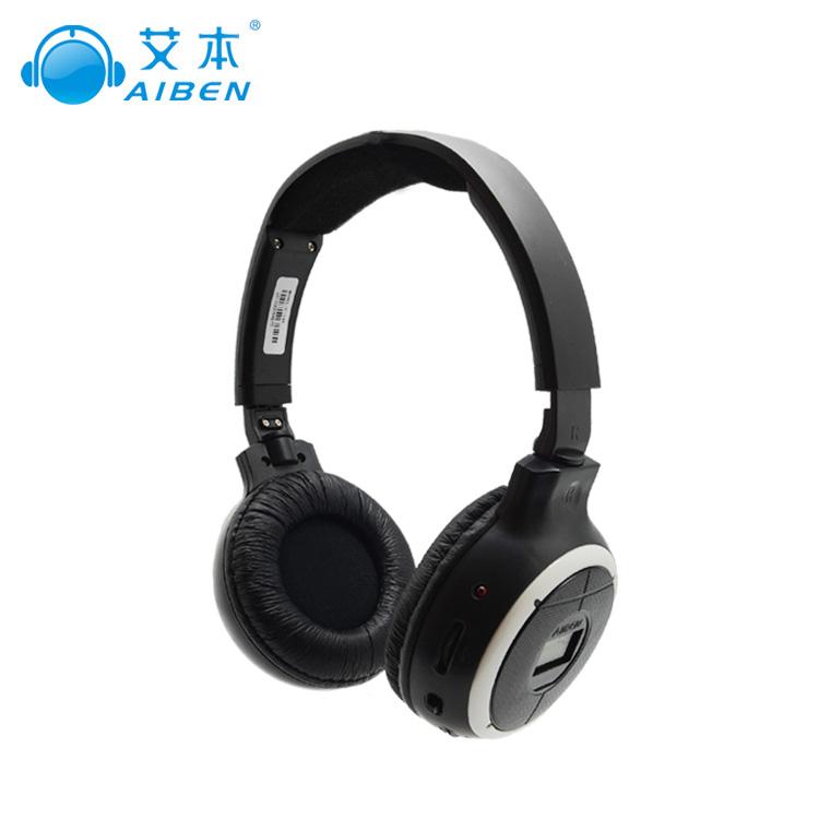 调频听力耳机C-198