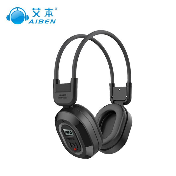 艾本调频听力耳机C-200A