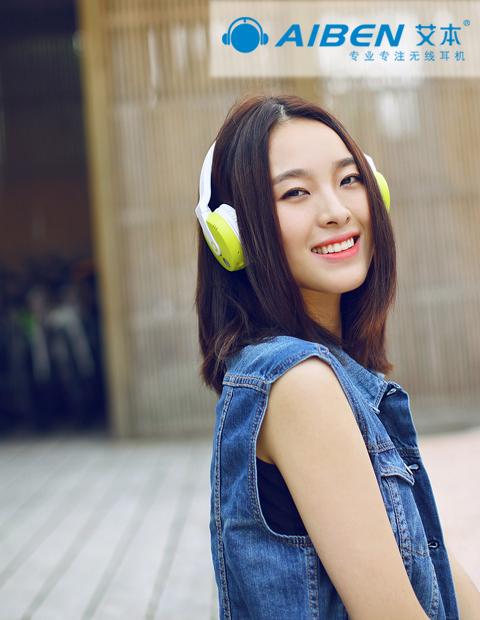 艾本蓝牙耳机B18